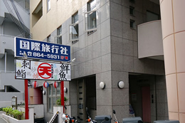 国際旅行社玄関前